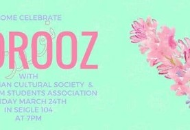 Nowruz ۲۰۱۷ Celebration