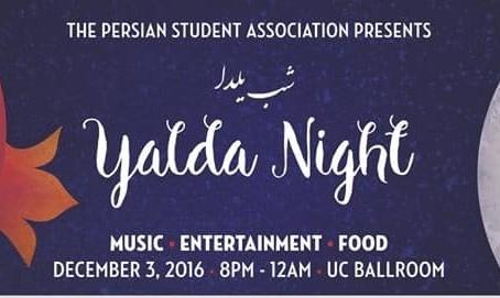 جشن شب یلدا در دانشگاه مریلند در بالتیمور همراه موسیقی و غذای ایرانی