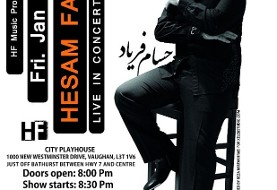 کنسرت حسام فریاد در تورنتو