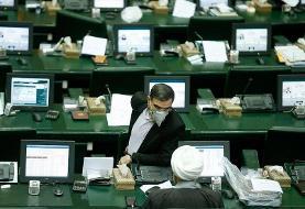 در  غیاب لاریجانی به دلیل کرونا، طرح سه فوریتی نمایندگان برای تعطیلی و قرنطینه کامل کشور تقدیم هیات رییسه مجلس شد