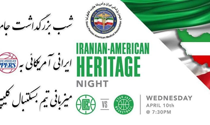 Los Angeles Clippers vs. Utah Jazz: Iranian American Heritage Night