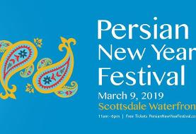 Persian New Year Festival. Nowruz ۲۰۱۹