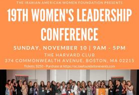 Iranian American Women's Leadership Conference ۲۰۱۹