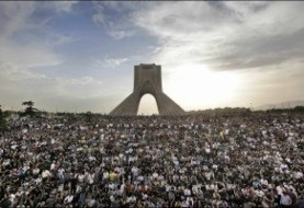 LITERATURES OF RESISTANCE - An Afternoon In Solidarity with the Iranian People