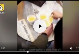 تنبیه عجیب شرکت چینی برای کارمندان کم فعالیت: نوشیدن ادرار و خوردن سوسک!
