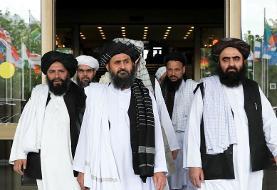 نمایندگان دولت و طالبان در دوحه روی 'شیوه کار مذاکرات بینالافغانی' به ...