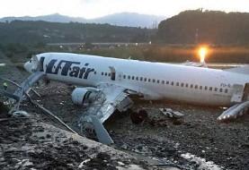 هواپیمای مسافربری به هنگام فرود در سوچی روسیه آتش گرفت