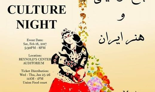 Iran Culture Night