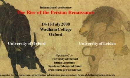 "International Conference: ""The Rise of the Persian Renaissance"""