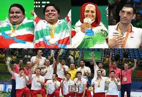 درخشش زنان و مردان ورزشکار ایرانی در بازی های پاراآسیایی ۲۰۱۸ با ۱۳۶ مدال برای نخستین بار در جایگاه سوم