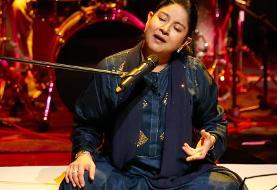 کنسرت زیبای زیلا خان با اقتباس از اشعار رومی