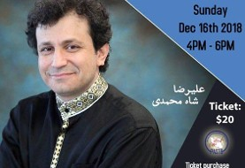 Yalda: Music and Poetry with Alireza Shahmohamadi