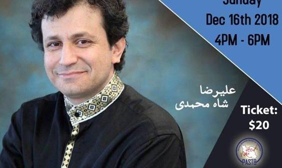 شب شعر و آواز یلدا با علیرضا شاه محمدی