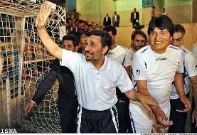 رییس جمهور بومی بولیوی که با احمدی نژاد فوتبال بازی کرد با کودتای نظامي حامیان آمریکا فراری  شد