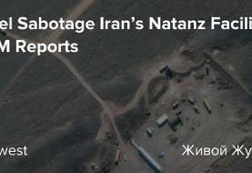 ایران غنی سازی مقادیر جدیدی اورانیوم ۲۰ درصد در تاسیسات هسته ای نطنز را گزارش داد