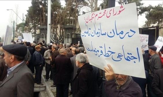 اعتراض کارگران و بازنشستگان به