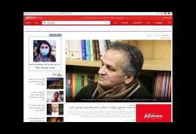 ویدئو اخبار جنجالی: میخواهی حال کنی باید شوهرم را بکشی! طلافروش مشهور تهران جان خود را در راه طلا گذاشت