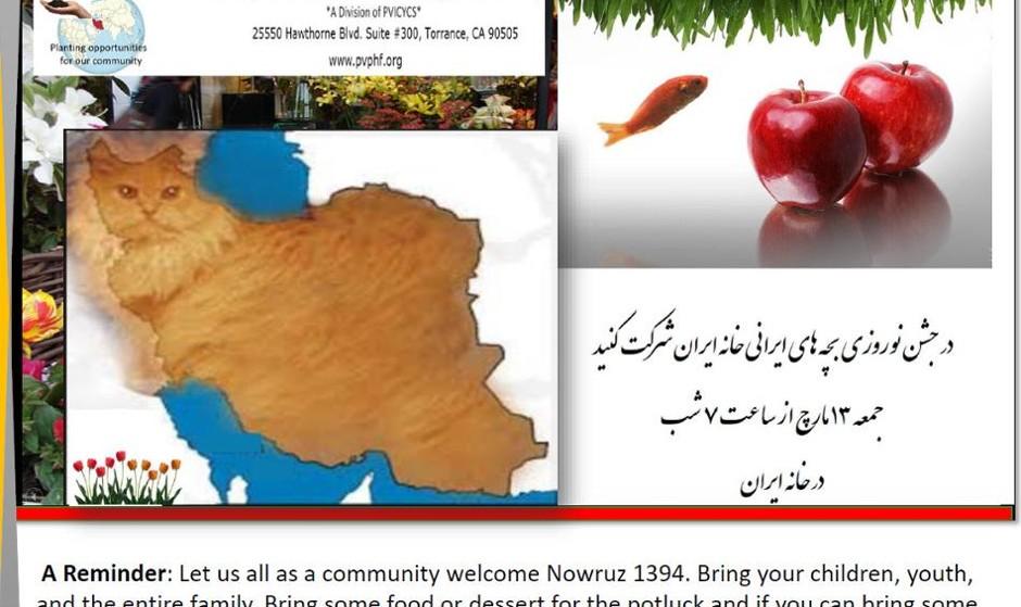 جشن نوروزی بچههای ایرانی خانه ایران