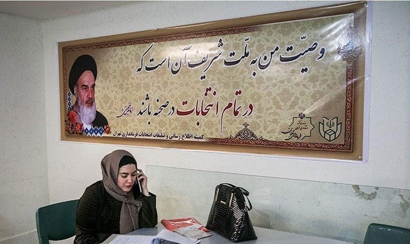A record 20 percent of Tehran City Council election candidates are ...