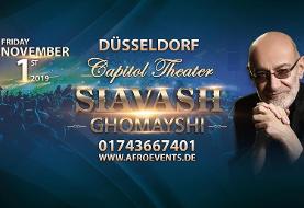 کنسرت سیاوش قمیشی در دوسلدورف