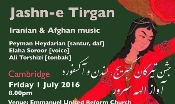 Jashn-e Tirgan 2016 - Cambridge