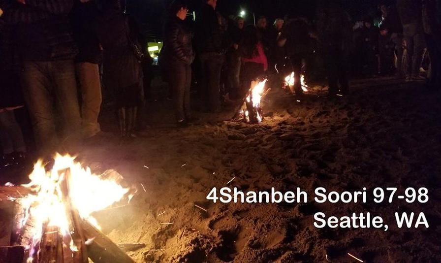 Chaharshanbeh Soori (Persian Fire Festival) 2019