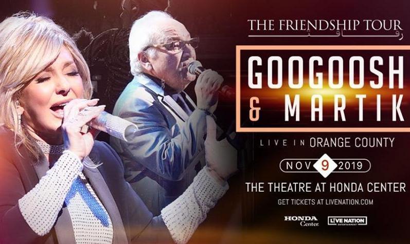 کنسرت گوگوش و مارتیک: رفاقت