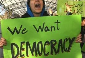 Changing Paradigms: Society, Democracy, and Theology In Contemporary Iran