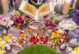 IABA - NY Chapter Nowruz Reception