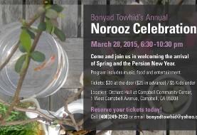 Bonyad e Towhid, ۱۳۹۴ Nowruz celebration