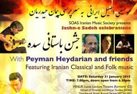 Jashn-e sadeh ۲۰۱۵: Iranian Classical and Folk music by Peyman Heydarian