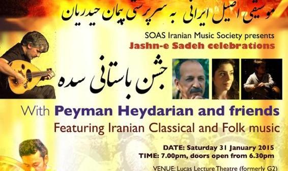 جشن سده: کنسرت موسیقی اصیل ایرانی به سرپرستی پیمان حیدریان