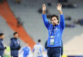 مجیدی: آخرین ایرانی هستم که جام لیگ قهرمانان را لمس کردم! برای دیدار با العین آماده هستیم