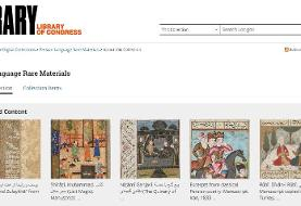 Library of Congress Publishes Rare Manuscripts of Persian Literary ...