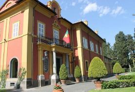 سفارت پرتغال در تهران صدور ویزا را برای ایرانیان فعلاً متوقف کرد