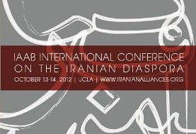 IAAB's ۵th International Conference on the Iranian Diaspora