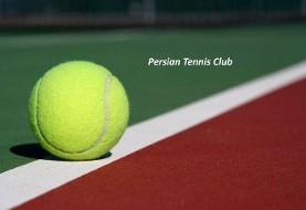 Persian Tennis Club: Menlo College Courts Atherton
