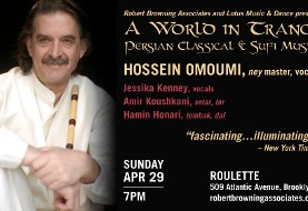 Hossein Omoumi, Ney master: ۴th Annual A World in Trance Festival