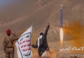 باز حمله انصارالله یمن به فرودگاه جیزان و باز ادعای عربستان برای انهدام موشک در هوا