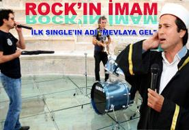 Cool Rock and Roll Muslim Imam Disciplined in Turkey