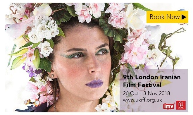 9th London Iranian Film Festival
