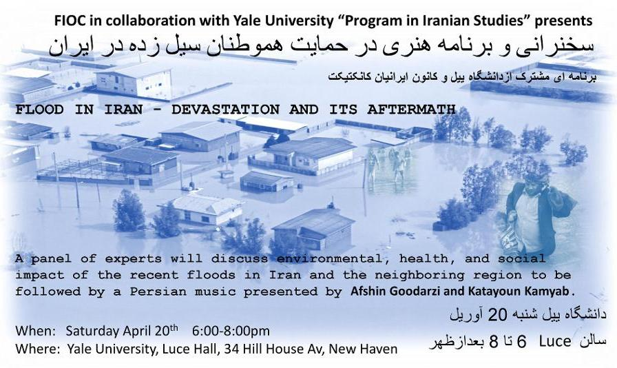 Lecture, Music and Panel Discussion with Dr. Kaveh Madani: Iran, Flood and its Aftermath