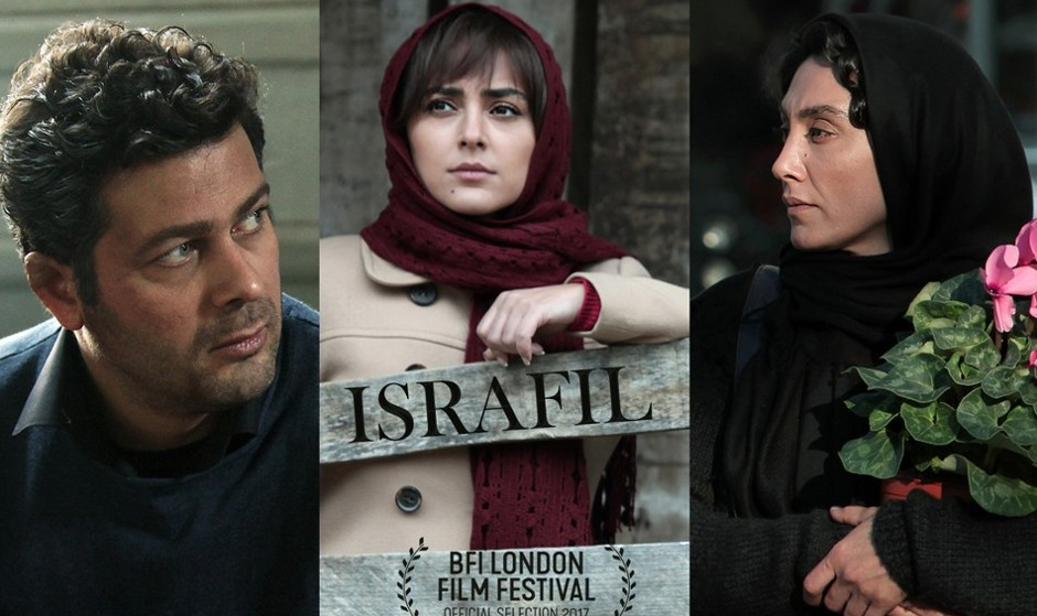 Screening of Israfil, with Hediyeh Tehrani and Pejman Bazeghi, Selection of BFI London Film Festival