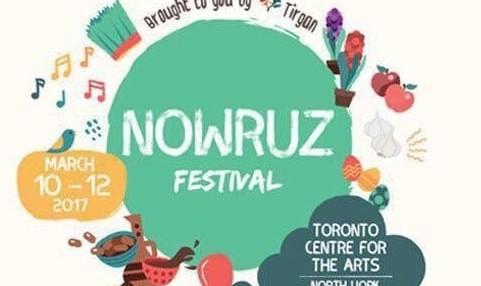 Tirgan Nowruz Festival or Nowruzgan