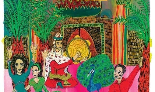 Azizam: A Night Of Pre Revolution Persian Glamour