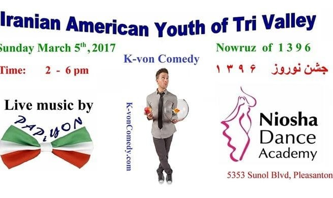 Nowrooz Celebration 2017 with Comedy by K-von