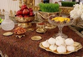 جشن بزرگ نوروز ۱۳۹۷ انجمن ایرانیان اوربرو