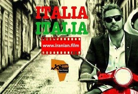 Italia Italia, Iranian Comedy by Kaveh Sabbaghzadeh