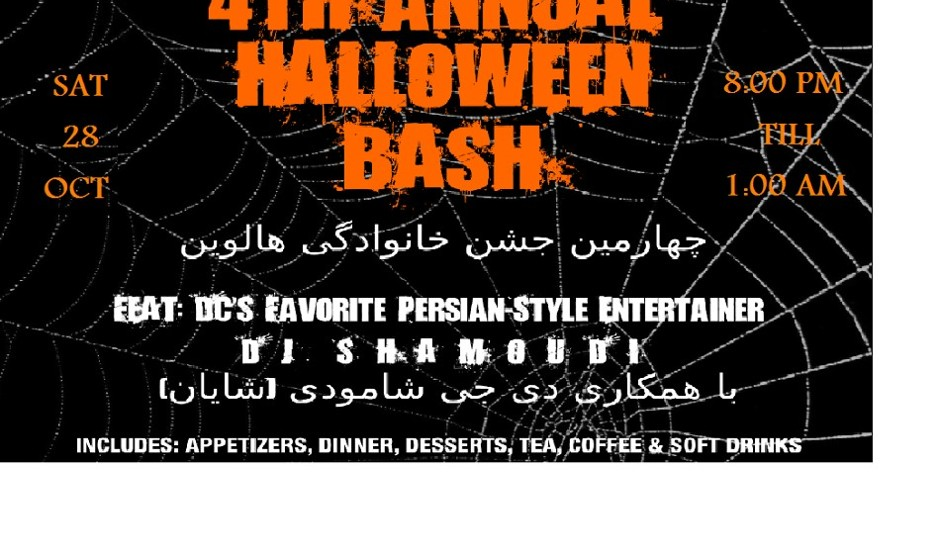 4th Annual Family Style Halloween Bash