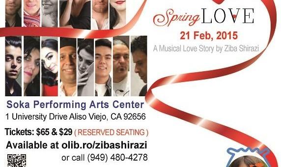 موزیکال عشق بهاری نوشته و اجرای زیبا شیرازی